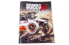 LOS05001/01 Bedienungsanleitung für Desert Buggy XL